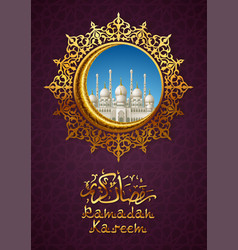 background with mosque and crescent vector image