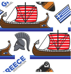 Greece culture ancient ship and gladiator helmet vector