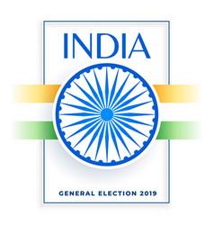 2019 election india banner design vector
