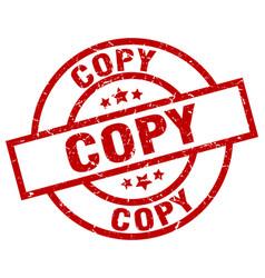 Copy round red grunge stamp vector