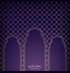islamic background with three golden gates vector image