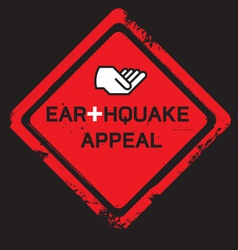 earthquake appeal sign vector image vector image