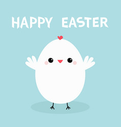 Happy easter white chicken bird cute cartoon vector