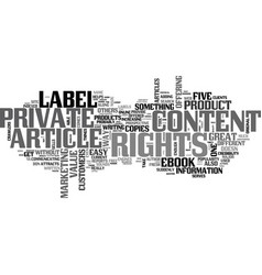 what s so great about private label rights text vector image