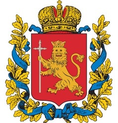 Vladimir vector image vector image