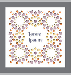template cut out paper card vector image
