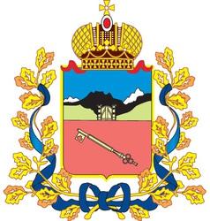 Vladikavkaz vector