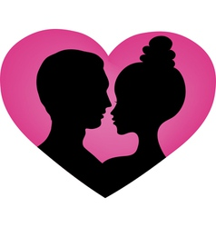 Heart with lovers vector image