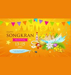 happy songkran thailand water splashing festival vector image