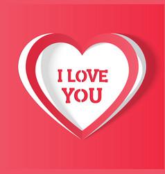 heart i love you handmade vector image
