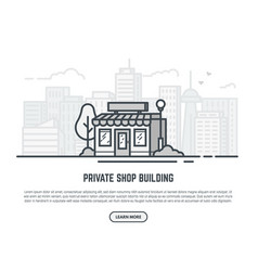 Private store building vector