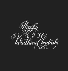 happy varuthini ekadashi hand written lettering vector image