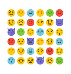 set of emoticons cute emoji icons kawaii flat vector image vector image