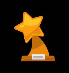 Award golden or silver star icon vector