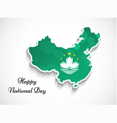 macau national day background vector image