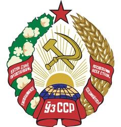 Uzbek Soviet Socialist Republic vector