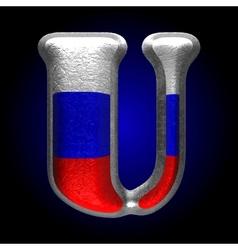 Russian metal figure u vector image vector image