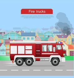 Fire trucks flat web banner vector