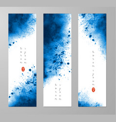 Three banners with abstract vibrant blue ink wash vector