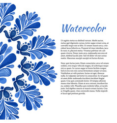 floral watercolor background abstract frame in vector image vector image
