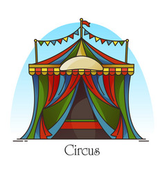 Circus tent or building for entertaining carnival vector