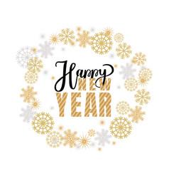 happy new year christmas holidays inscription vector image