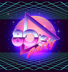 paster template for retro party 80s with laser vector image