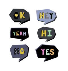 short dialog phrases vector image