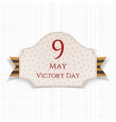 Victory day 9th may paper banner vector