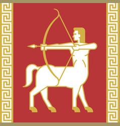 Centaur or sagittarius archer vector