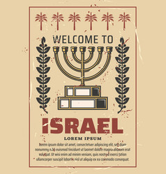 Israel travel poster with menorah vector