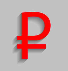 ruble sign red icon with soft shadow on vector image