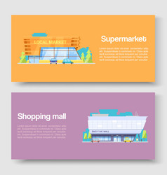 Shopping mall and supermarket banners set vector