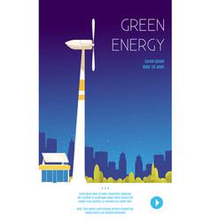 Green energy vertical vector