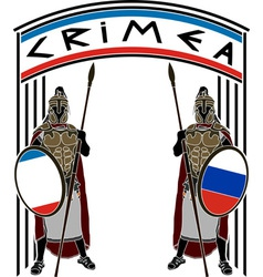 protectors of Crimea vector image vector image