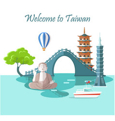Welcome to taiwan greeting card with landmarks vector