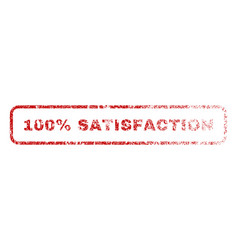 100 percent satisfaction rubber stamp vector