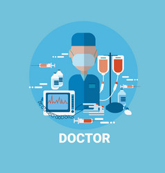 doctor icon clinic medical worker profile vector image