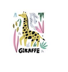 giraffe hand drawn vector image