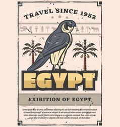 Horus falcon bird ancient egypt vector