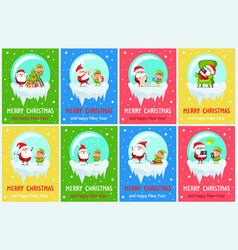 Merry chritsmas great pleasure vector