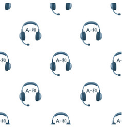 headphones with translator icon in cartoon style vector image vector image
