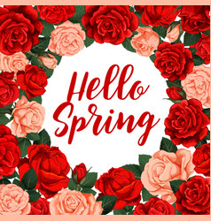 hallo spring poster vector image