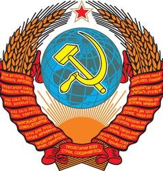 Union of Soviet Socialist Republics vector image vector image