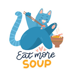 cat eating ramen noodle kitten logo mascot vector image