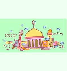 Ramadan kareem mosque kids doodle islamic vector