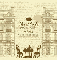 menu for sidewalk cafe with table and architecture vector image vector image