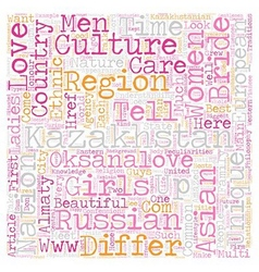 Kazakhstan and its beautiful women text background vector image vector image
