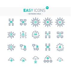Easy icons 48e network virus vector