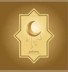 ramadan kareem template backgrounds vector image